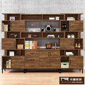 【這家子家居】積層木 收納廚櫃組 置物櫃 開放式 書架 層架 收納架 置物架 書櫃 (280CM)【C0856】