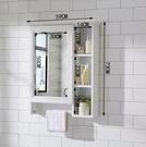 浴室櫃 浴室鏡柜掛墻式鏡箱帶置物架洗手間梳妝鏡子防水儲物收納柜TW【快速出貨八折鉅惠】