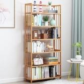 書架 簡易書架落地置物架兒童學生臥室書櫃多層書房桌上收納架宿舍神器