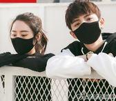 口罩女防曬透氣防塵可清洗易呼吸純棉黑色男潮款個性韓版  潮流前線