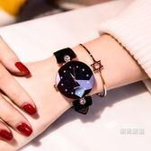 蒂米妮奢華時尚女錶寶石切面星空手錶女士休閒時裝錶xw