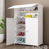 塑料經濟型鞋櫃宿舍防塵家用里人多層簡約現代組裝鞋架簡易省空間igo   良品鋪子