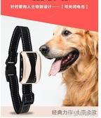 止吠器 狗狗防叫器止吠器自動大小型犬電擊項圈訓狗防止狗叫擾民神器泰迪 米蘭潮鞋館YYJ