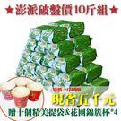 【名池茶業】高山烏龍茶10斤!超低批發價...