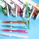 Pentel飛龍牌 PD105C 果凍色系 側壓式自動鉛筆 0.5mm/一盒12支入{定40}