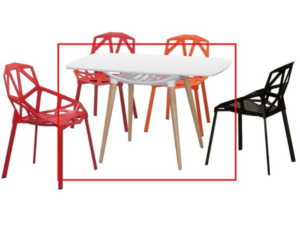 休閒桌椅 FB-376-1 蓋希爾白色造型桌【大眾家居舘】