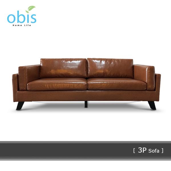 Pallas現代風英倫三人皮質沙發【obis】