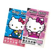 【限宅配】Hello Kitty 香水洗衣精 1000ml 兩款可選【小紅帽美妝】