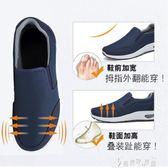 秋冬季中老年健步鞋男老北京布鞋休閒保暖老人棉鞋防滑軟底爸爸鞋 奇思妙想屋