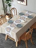 餐桌布 餐桌布防水防油免洗PVC台布長方形桌布北歐ins高檔茶幾布藝書桌墊 Korea時尚記