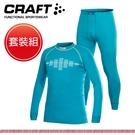【CRAFT 瑞典 男 排汗衣褲 套裝組《亮藍/印花》】193894/快乾/彈性/輕量舒適/緊身衣