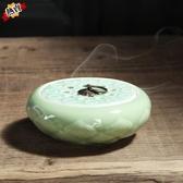 香爐 陶瓷仿古小號檀香盤香爐家用茶道室內供佛熏香香薰爐