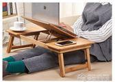 學生筆記本電腦桌床上用可折疊小桌子簡約懶人書桌學習寫字桌炕桌igo  夢想生活家