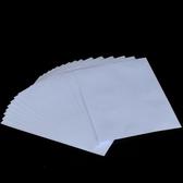 【DG451】多功能電腦標籤貼紙A4貼紙『100張』 白色銅板紙 噴墨 印表機貼紙 全張無切割★EZGO商城★