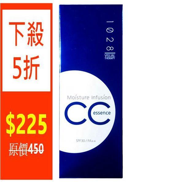 5折清倉 1028 全效保濕CC精華霜 SPF30 PA++ 30ml (明亮膚 / 自然膚 兩色可選) 【聚美小舖】