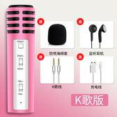 麥克風 Amoi/夏新 N 3全民k歌麥克風手機話筒唱歌神器直播聲卡設備全套【中秋節】