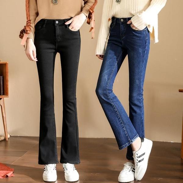 喇叭褲 微喇叭牛仔褲女2021新款九分彈力修身顯瘦女士直筒高腰寬鬆長褲子 伊蒂斯