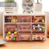 亞克力文具透明收納盒 迷你可愛 抽屜式桌面塑膠小號辦公室物品櫃 瑪麗蓮安 YXS
