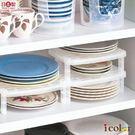 icolor 日本製 餐盤收納架...