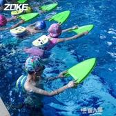 浮板 洲克A字浮板打水板 成人兒童浮力板游泳訓練裝備加厚懸浮三角浮板 9號潮人館