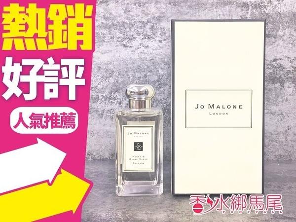 Jo Malone Peony & blush suede 牡丹與嫣紅麂皮香水 5ML香水分享瓶◐香水綁馬尾◐