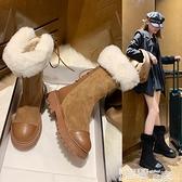 中筒靴 厚底雪地靴女2021新款時尚棉鞋女冬加厚東北冬季中筒靴子女士 智慧e家 新品