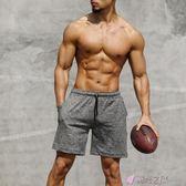 五分褲運動短褲男跑步健身速乾薄款休閒夏季寬鬆訓練 時光之旅 免運