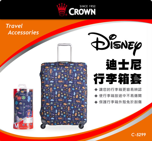 CROWN 皇冠 防刮傷防盜行李箱保護套- 迪士尼 (小熊維尼/ 米奇) 19吋登機箱~24吋可用