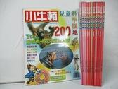 【書寶二手書T6/少年童書_DNS】小牛頓_200~211期間_共12本合售_動物奧林匹克運動大會