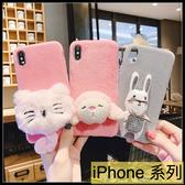 【萌萌噠】iPhone 11 Pro XR Xs Max 6 7 8 SE2 秋冬暖手款 粉色系 立體玩偶貓咪 毛絨手機殼 手機套