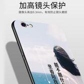 蘋果6S手機殼iphone6軟硅膠保護套防摔日韓男女款【3C玩家】