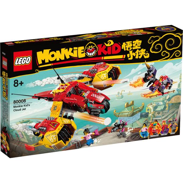 樂高積木Lego 80008 悟空小俠雲霄戰機