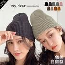 MD韓【A09200095】反摺針織毛帽9色