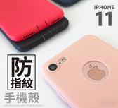【當日出貨】完美包覆 防指紋矽膠手機殼 iPhone11 Pro Max保護殼 i11 Pro Max
