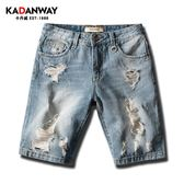牛仔褲 夏季男士牛仔短褲 男水洗磨破洞復古五分褲潮流夏天中褲5分 年貨慶典 限時八折