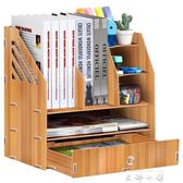 辦公用品桌面收納盒木質大號書架創意抽屜辦公室置文件物架化妝盒  米娜小鋪