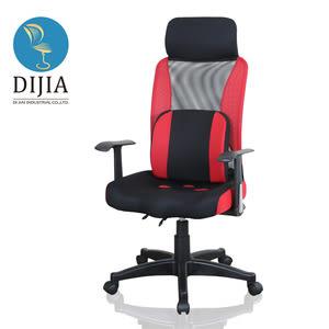 【DIJIA】亞諾炫彩舒壓T型電腦椅/辦公椅(紅)紅