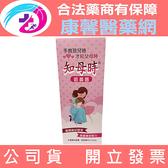 知母時吸鼻器 (1支) 台灣製 手壓式吸鼻器【2004071】