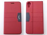 Star HTC Desire 825 磁吸側翻式手機保護皮套 側立 內TPU軟殼 Perfect 完美系列