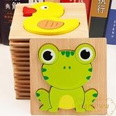 兒童木質立體拼圖寶寶早教益智力練手眼男女孩玩具【繁星小鎮】