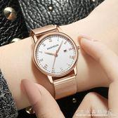 手錶女學生女士手錶休閒石英錶防水時尚潮流絲帶女錶韓腕錶『』