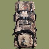 戶外迷彩登山包男大容量雙肩包旅行背包軍迷野營背囊旅游登山