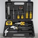 工具套裝家用家庭修理五金老虎鉗錘子扳手鉗子組合箱【輕派工作室】