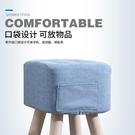小凳子 小凳子家用坐墩子沙發凳時尚創意矮凳客廳實木小板凳成人腳凳方凳