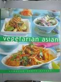 【書寶二手書T8/餐飲_YKC】Vegetarian Asian_Lynelle Scott-Aitken