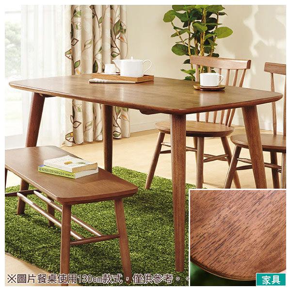 ◎餐桌椅四件組 NUTS 長凳 TW 150 NITORI宜得利家居