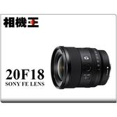 Sony FE 20mm F1.8 G〔SEL20F18G〕平行輸入