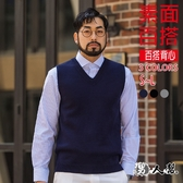 【男人幫】F0178*素面毛衣針織背心
