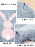 女童水貂絨毛衣套頭加絨加厚秋冬裝新款洋氣兒童裝打底針織衫