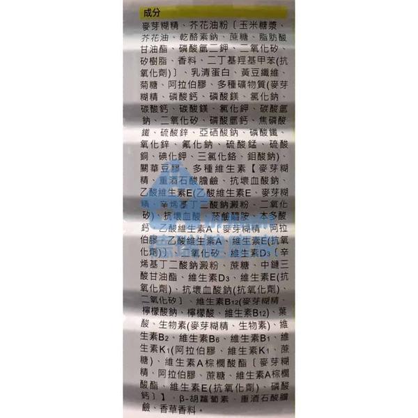 益富 益力康高纖 750g/瓶◆德瑞健康家◆